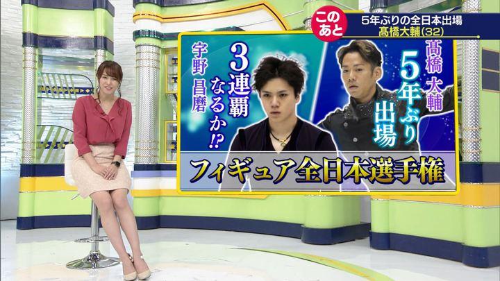 2018年12月22日鷲見玲奈の画像11枚目