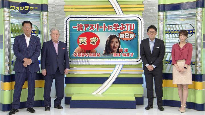 2018年12月22日鷲見玲奈の画像13枚目