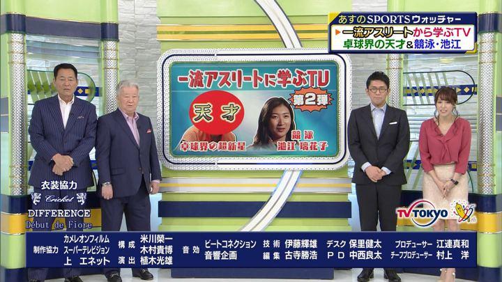 2018年12月22日鷲見玲奈の画像17枚目