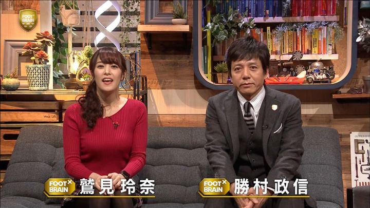 2018年12月22日鷲見玲奈の画像19枚目