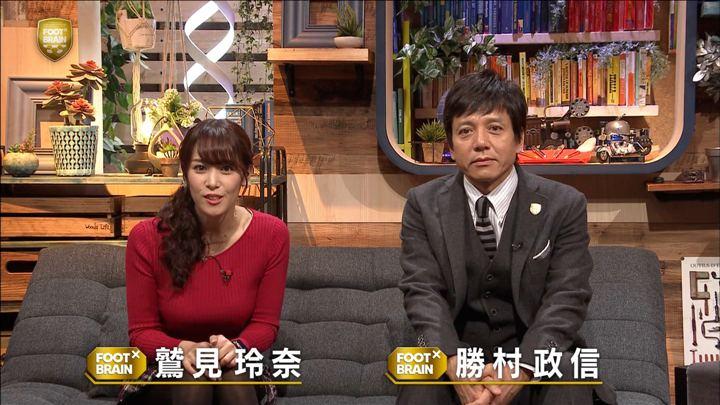 2018年12月22日鷲見玲奈の画像20枚目
