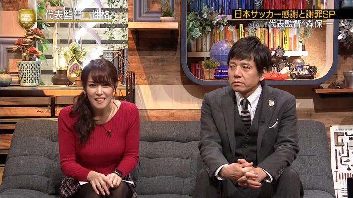 2018年12月22日鷲見玲奈の画像23枚目