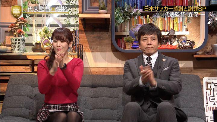 2018年12月22日鷲見玲奈の画像24枚目