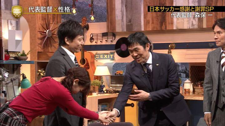 2018年12月22日鷲見玲奈の画像25枚目
