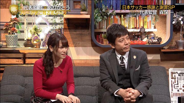 2018年12月22日鷲見玲奈の画像26枚目
