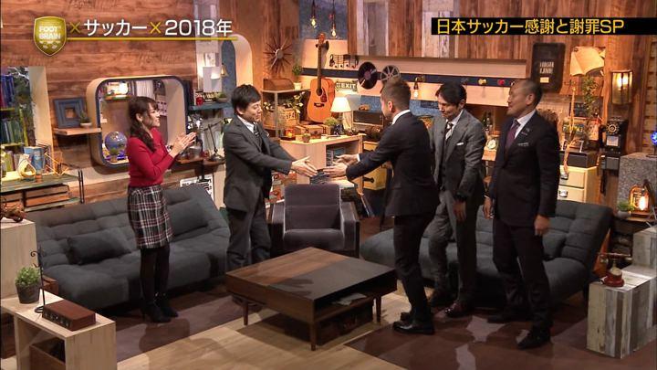 2018年12月22日鷲見玲奈の画像33枚目