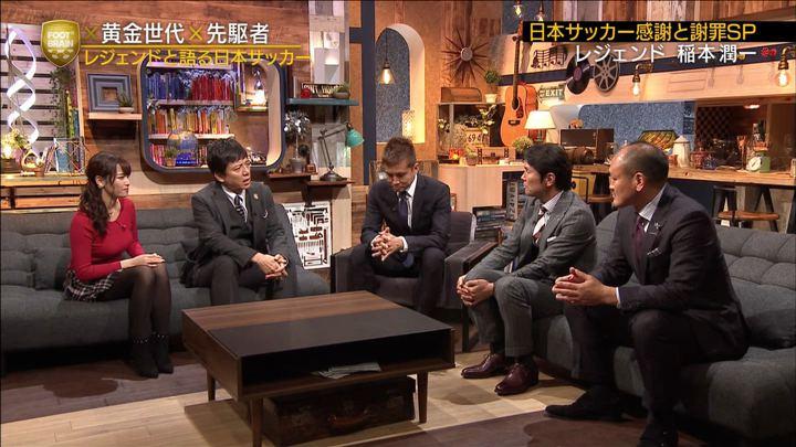 2018年12月22日鷲見玲奈の画像34枚目