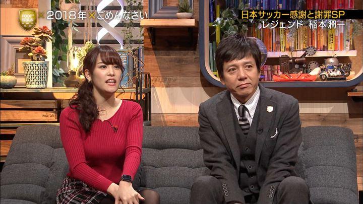 2018年12月22日鷲見玲奈の画像35枚目