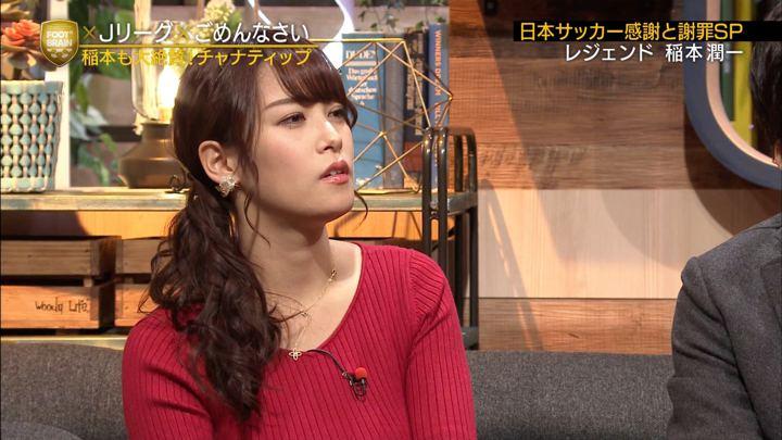 2018年12月22日鷲見玲奈の画像41枚目