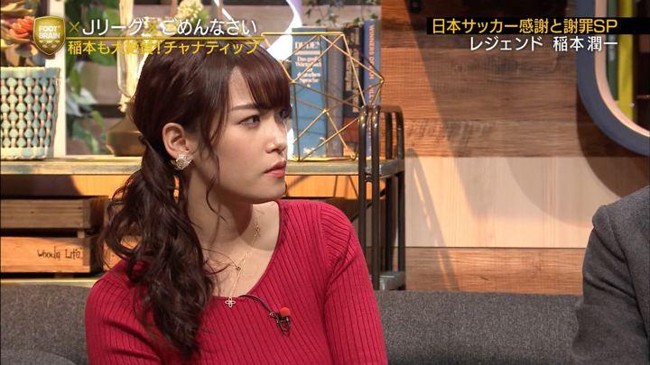 2018年12月22日鷲見玲奈の画像42枚目