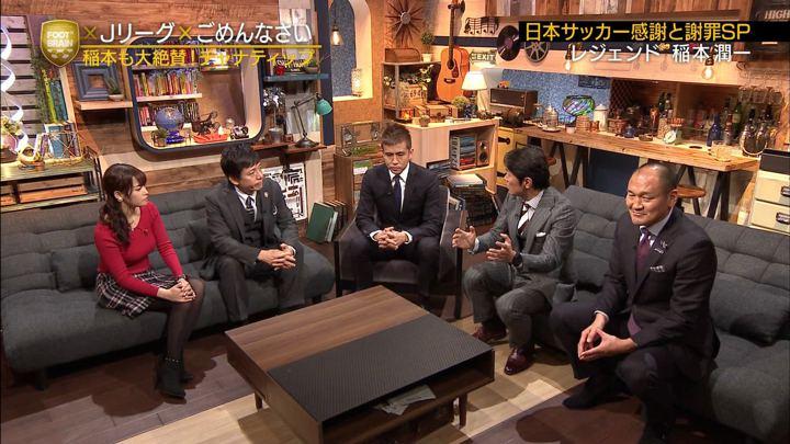 2018年12月22日鷲見玲奈の画像43枚目
