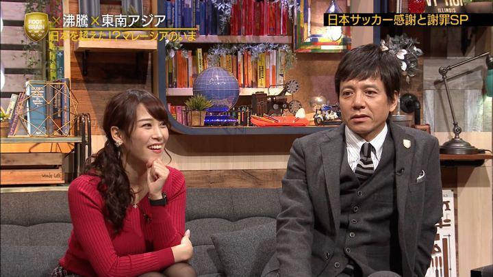 2018年12月22日鷲見玲奈の画像44枚目
