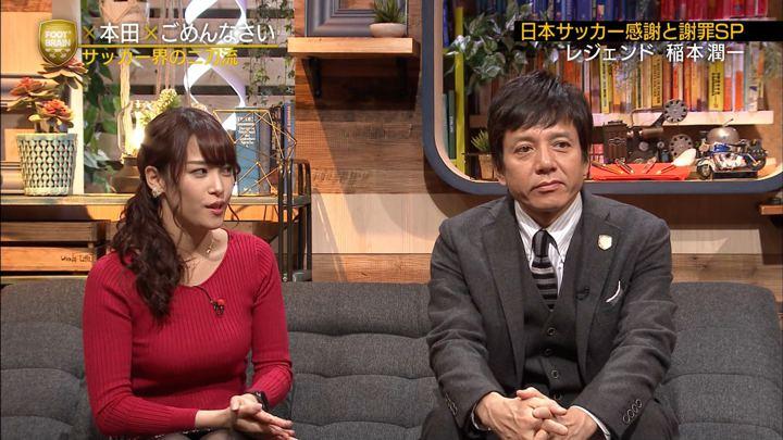 2018年12月22日鷲見玲奈の画像48枚目
