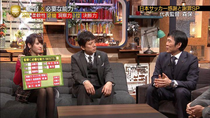 2018年12月22日鷲見玲奈の画像49枚目
