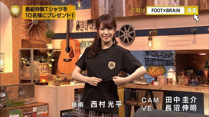 2018年12月22日鷲見玲奈の画像53枚目