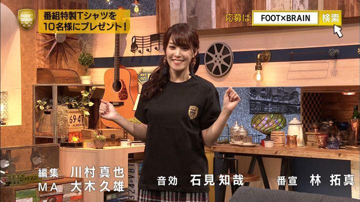 2018年12月22日鷲見玲奈の画像58枚目