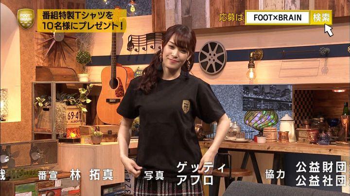 2018年12月22日鷲見玲奈の画像59枚目