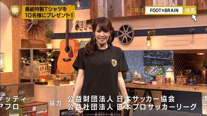 2018年12月22日鷲見玲奈の画像60枚目