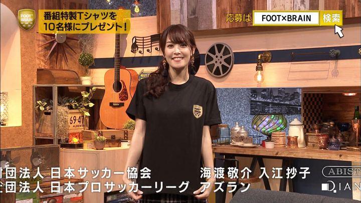 2018年12月22日鷲見玲奈の画像61枚目