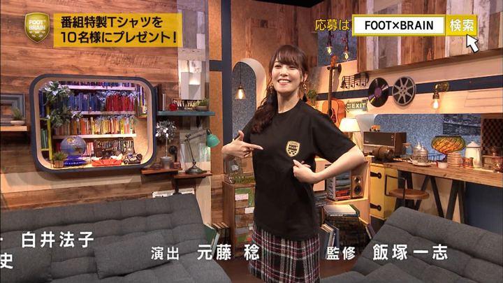 2018年12月22日鷲見玲奈の画像63枚目