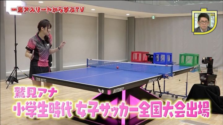 2018年12月23日鷲見玲奈の画像05枚目