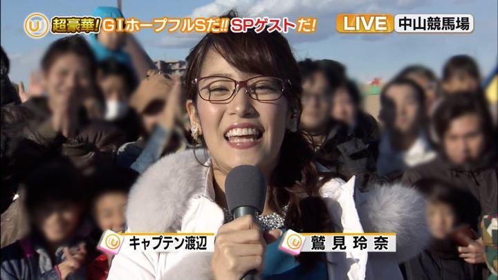 2018年12月28日鷲見玲奈の画像03枚目