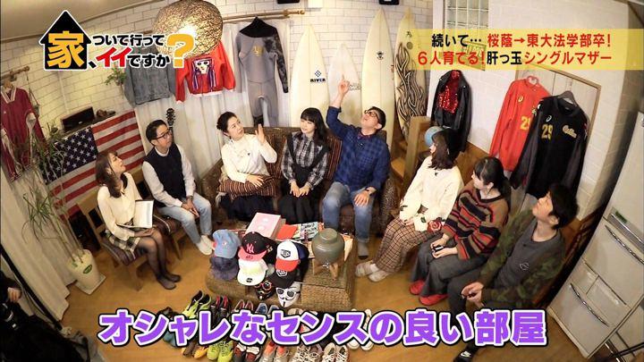 2018年12月29日鷲見玲奈の画像05枚目