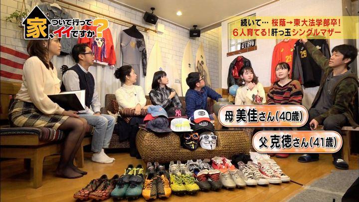2018年12月29日鷲見玲奈の画像06枚目