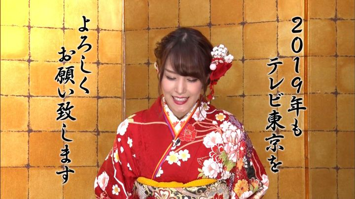 2018年12月29日鷲見玲奈の画像19枚目