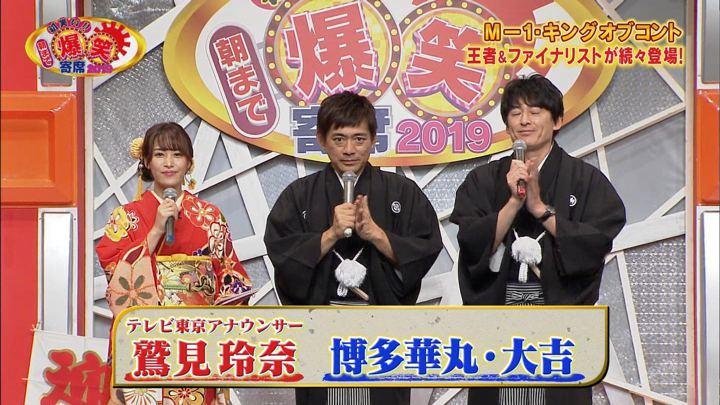 2018年12月31日鷲見玲奈の画像03枚目