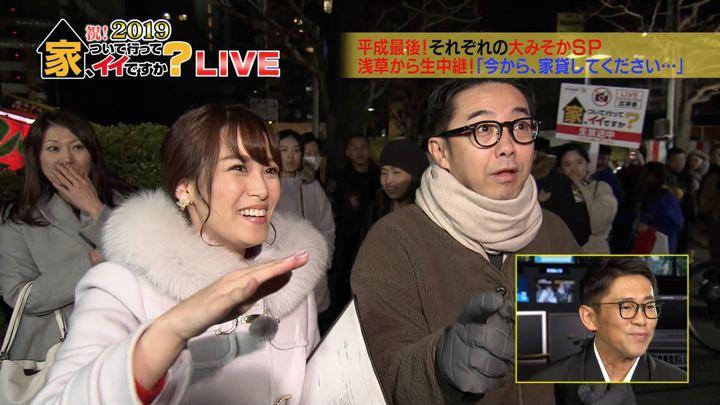 2019年01月01日鷲見玲奈の画像14枚目