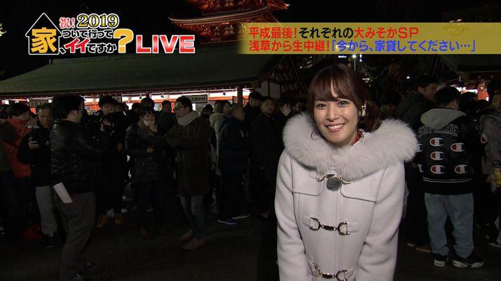 2019年01月01日鷲見玲奈の画像24枚目