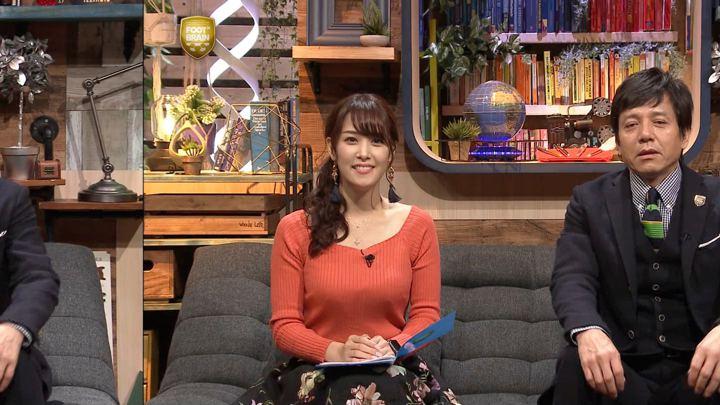 鷲見玲奈 FOOT×BRAIN (2019年01月05日放送 21枚)