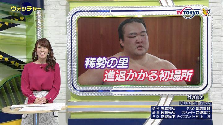 2019年01月09日鷲見玲奈の画像05枚目