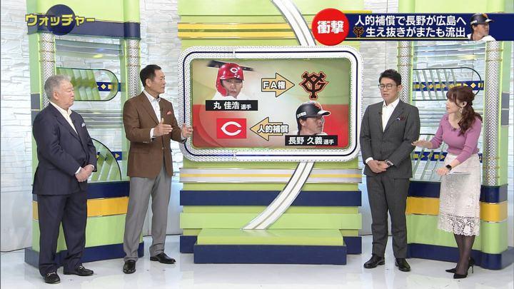 2019年01月12日鷲見玲奈の画像05枚目