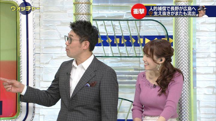 2019年01月12日鷲見玲奈の画像08枚目