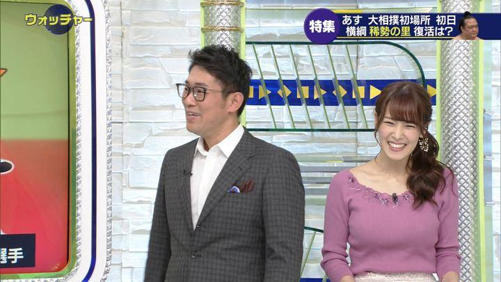 2019年01月12日鷲見玲奈の画像10枚目