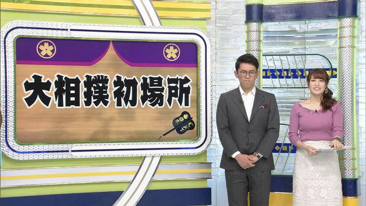 2019年01月12日鷲見玲奈の画像14枚目