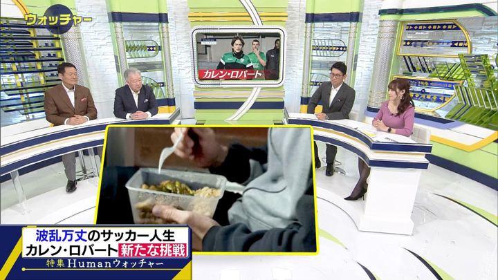 2019年01月12日鷲見玲奈の画像17枚目