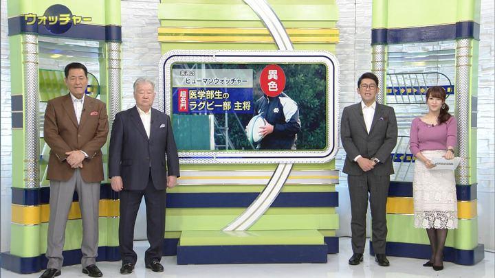 2019年01月12日鷲見玲奈の画像22枚目