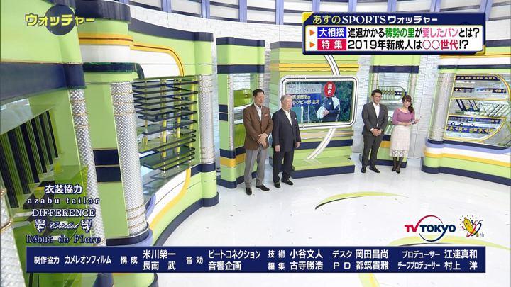 2019年01月12日鷲見玲奈の画像26枚目