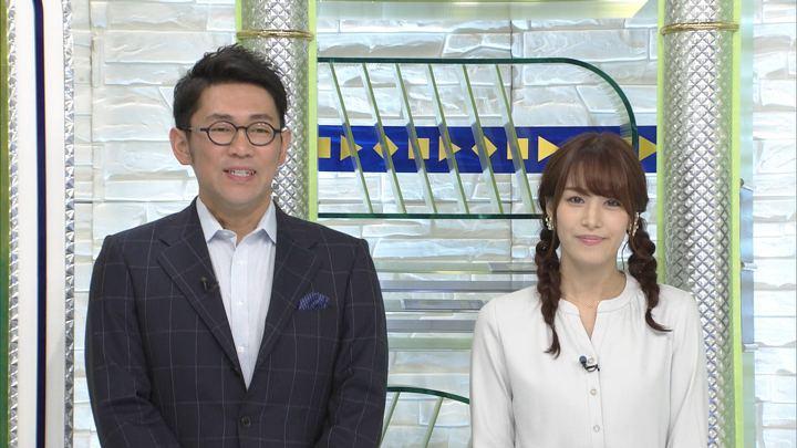 2019年01月13日鷲見玲奈の画像01枚目