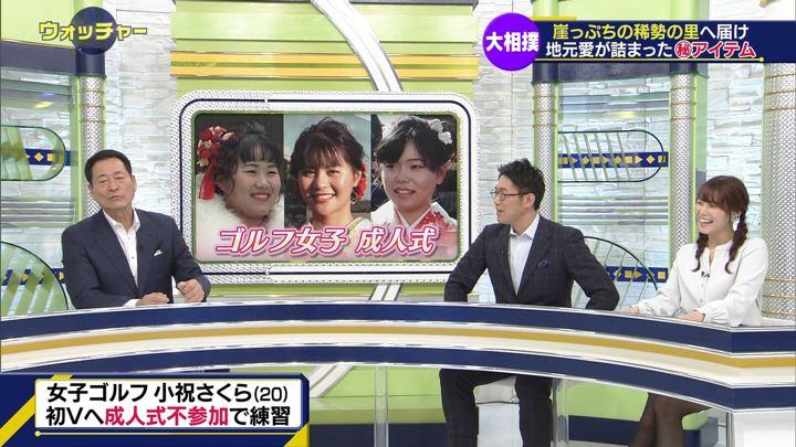 2019年01月13日鷲見玲奈の画像13枚目
