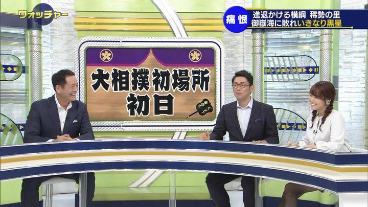 2019年01月13日鷲見玲奈の画像20枚目