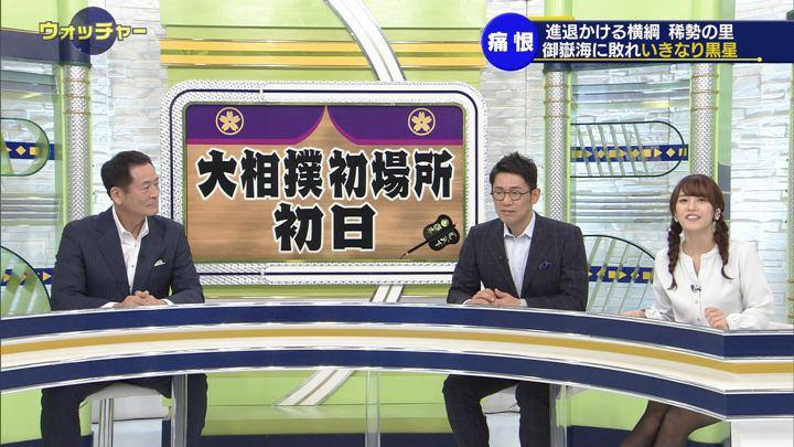 2019年01月13日鷲見玲奈の画像21枚目