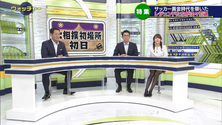 2019年01月13日鷲見玲奈の画像24枚目