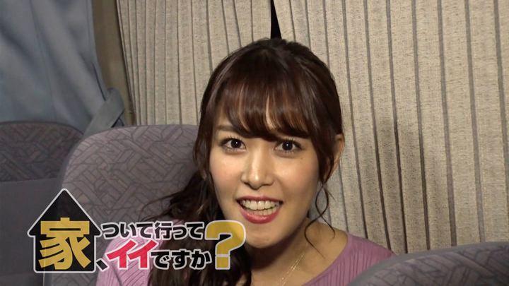 2019年01月14日鷲見玲奈の画像02枚目