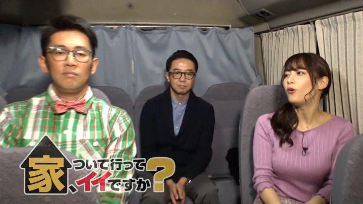 2019年01月14日鷲見玲奈の画像04枚目