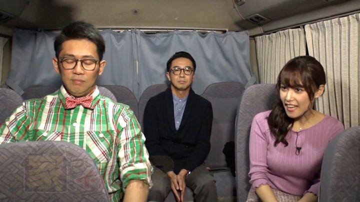 2019年01月14日鷲見玲奈の画像05枚目
