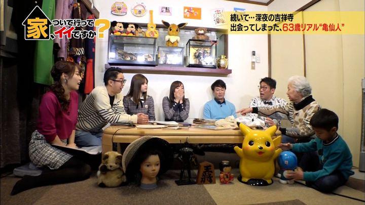 2019年01月16日鷲見玲奈の画像02枚目